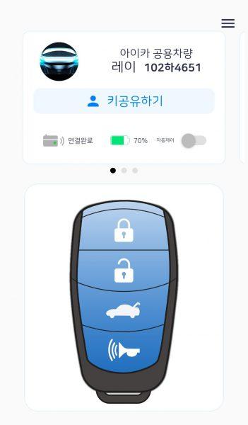 AiKey 앱
