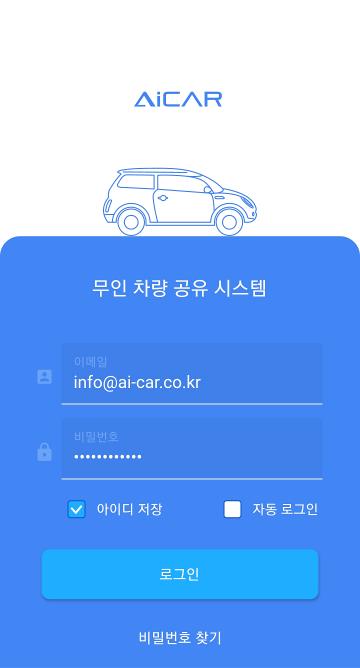 ① 사용자 로그인